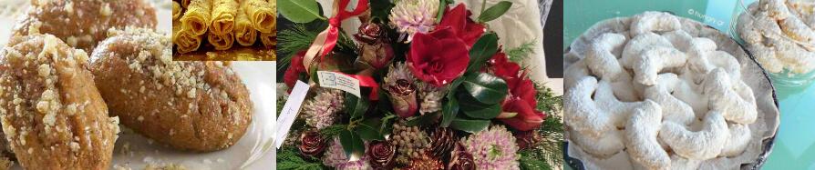 Χριστουγεννιάτικα Εορταστικά Λουλούδια & Γλυκά !