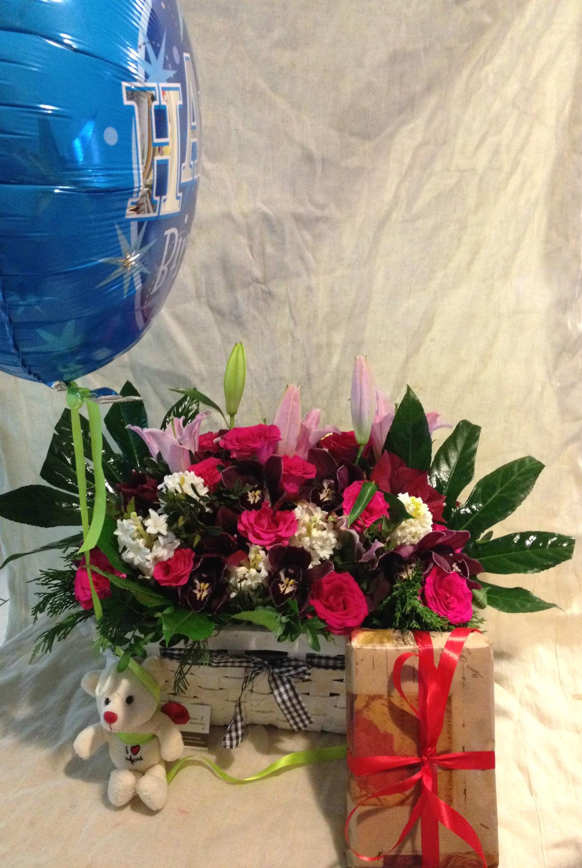 Happy Birthday Basket Season Flowers Balloon Teddy Bear