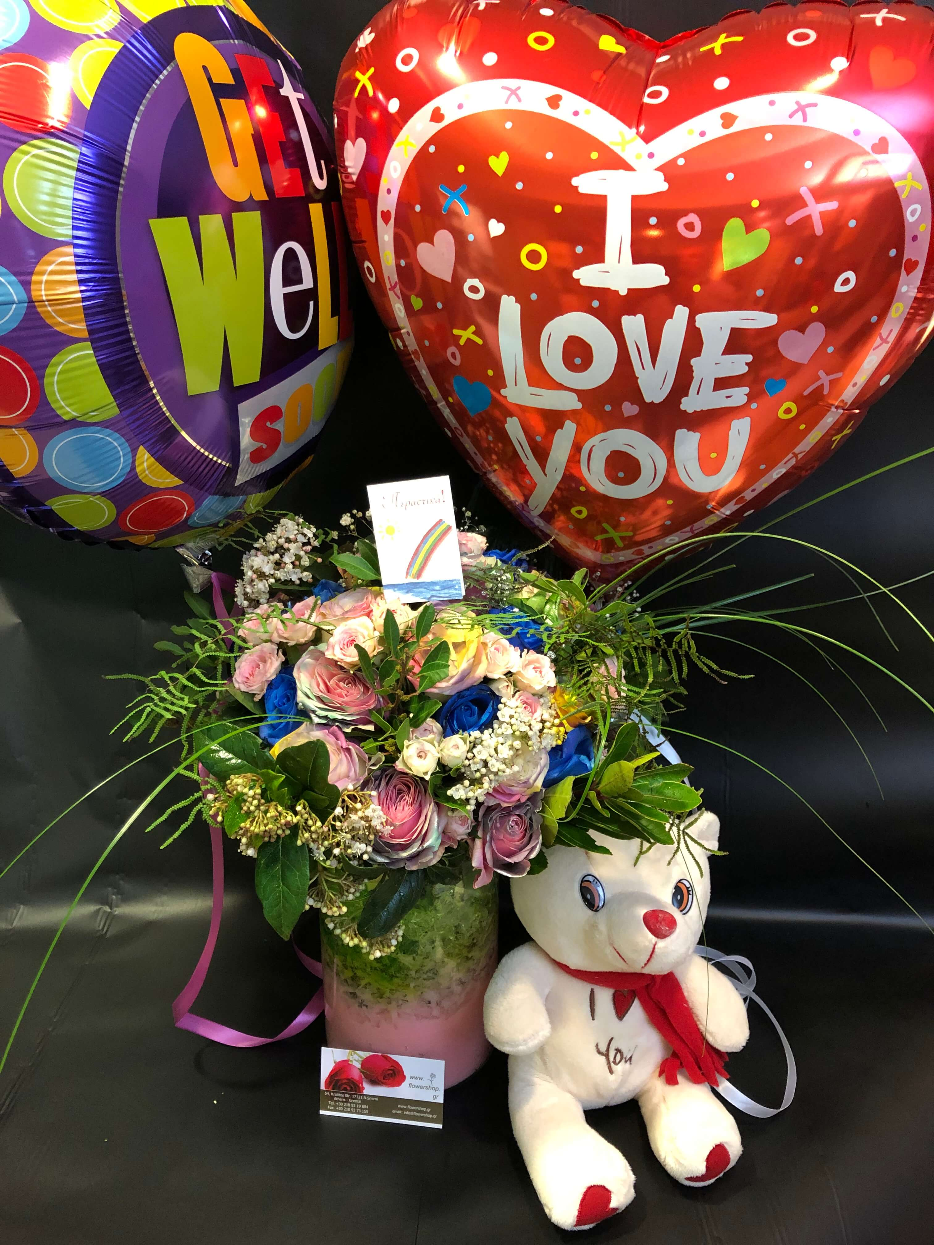 Get Well Soon With Flowers Vase Balloons Teddy Decoration Flowershop Gr