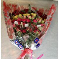 Τριαντάφυλλα Πολύχρωμα Ανθοδέσμη