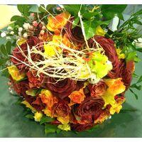 Πασχαλινό Μπουκέτο με Τριαντάφυλλα !! (31) τεμ. & Διακόσμηση !!