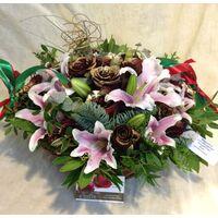 Κόκκινα & Χρυσά λουλούδια σε καλάθι  με Χριστουγεννιάτικο άρωμα !!!