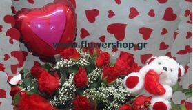 Σύνθεση Βαλεντίνου (9) τριαντάφυλλα + μπαλόνι + αρκουδάκι !!!