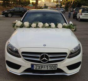 Wedding auto front side !!! Garland.