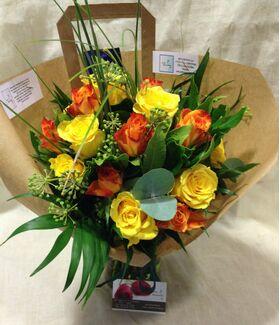 Ανθοπωλείο. (41) τριαντάφυλλα (40-50cm)  (διάφορα χρώματα)!!! Μπουκέτο.