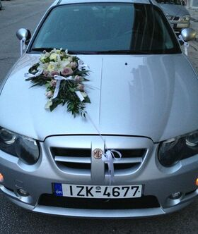 Wedding auto front side