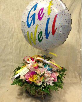 """Καλάθι  Με Λουλούδια + Μπαλόνι. Ευχές Για """"Καλή Ανάρρωση"""""""